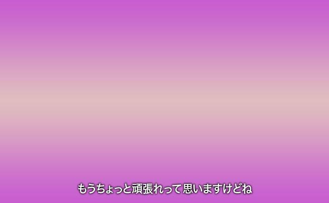 f:id:aiqo:20180422202014j:plain
