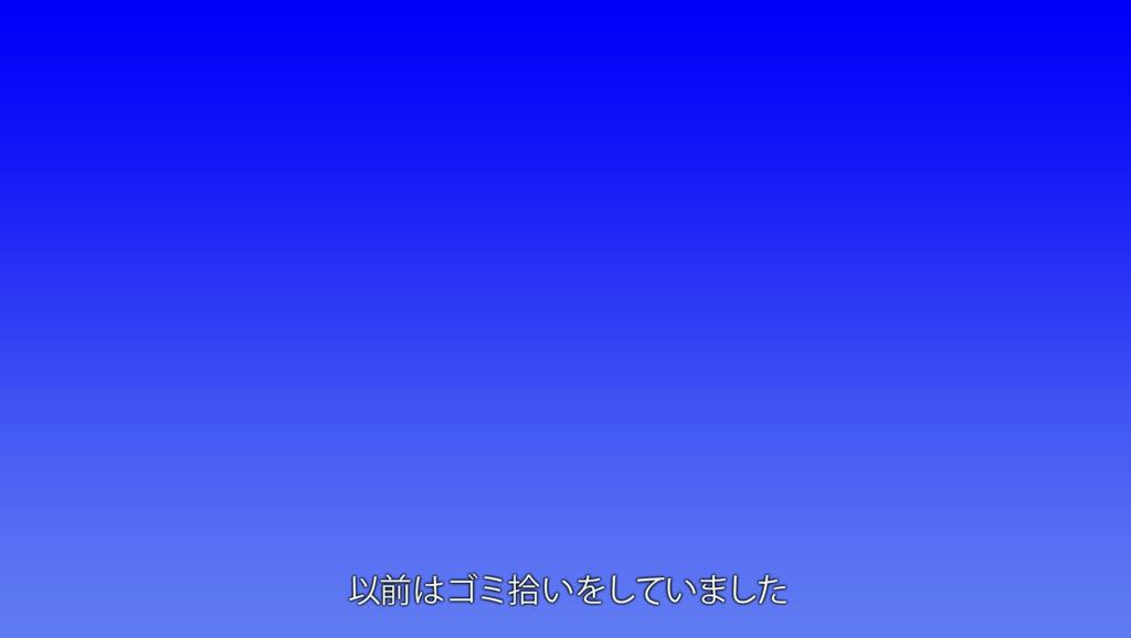 f:id:aiqo:20180422202039j:plain