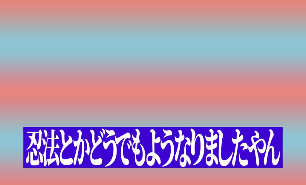 f:id:aiqo:20180423140413j:plain