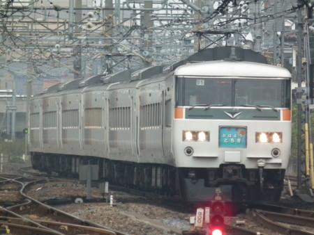 20101114093308