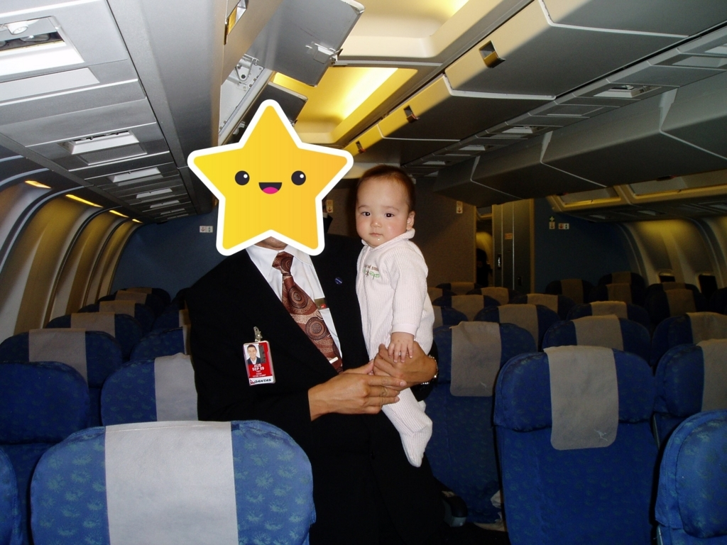 f:id:air_aiki:20180131210919j:plain