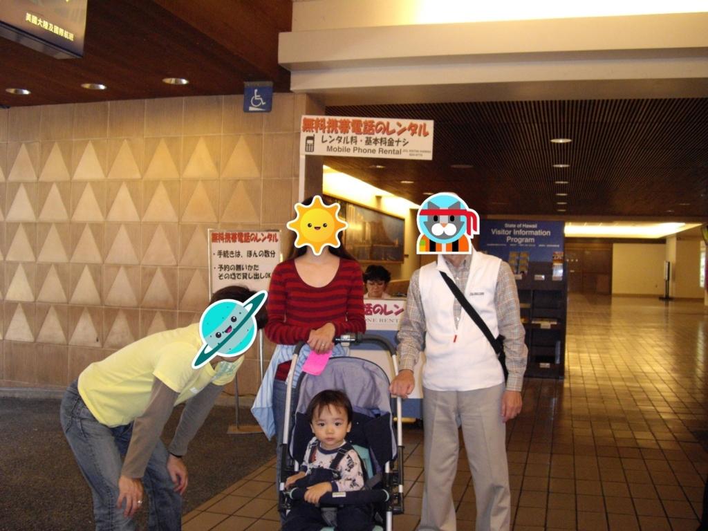 f:id:air_aiki:20180409234801j:plain