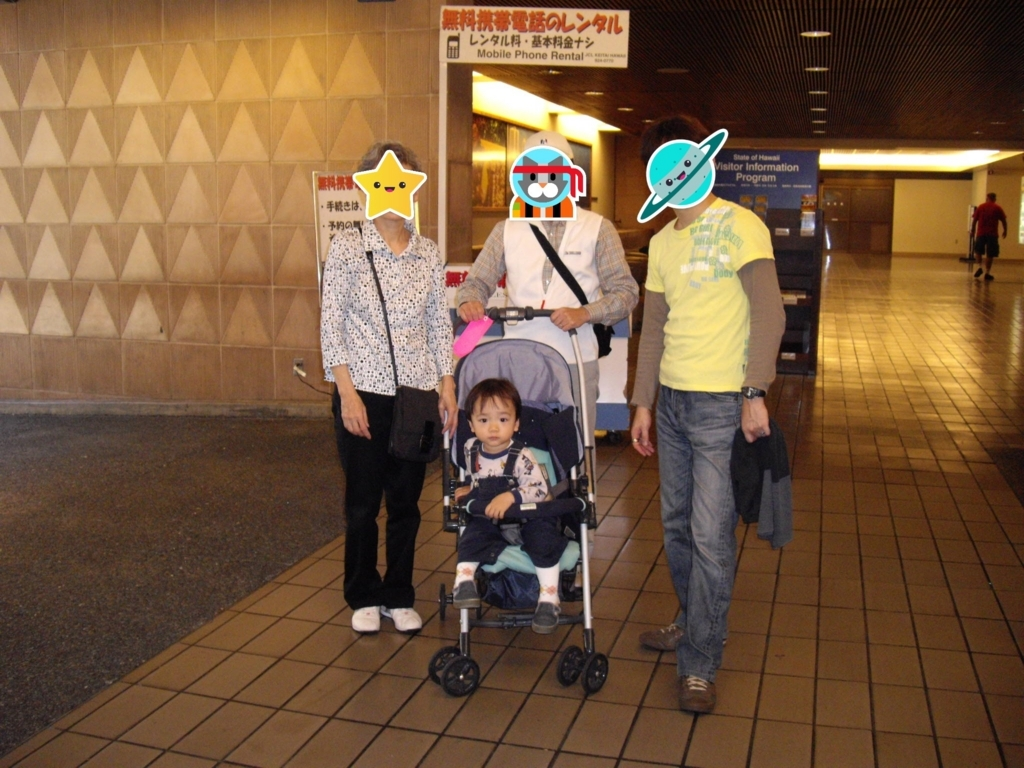 f:id:air_aiki:20180409234851j:plain