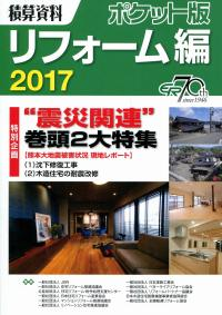 f:id:air_aiki:20180907214218j:plain