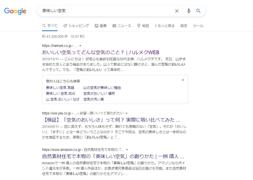 f:id:air_nana:20210608132747j:plain