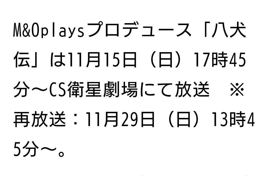 f:id:airaingood:20201025101644p:plain
