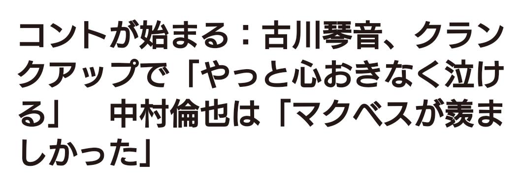 f:id:airaingood:20210615081536p:plain