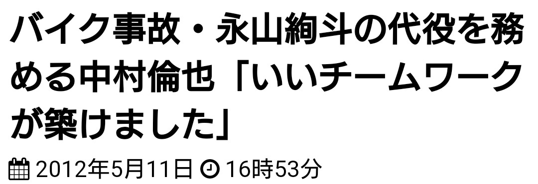 f:id:airaingood:20210623220554p:plain