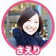 f:id:airdoblog:20161118113521j:plain