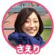 f:id:airdoblog:20161123131910j:plain