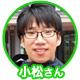 f:id:airdoblog:20161123132416j:plain