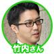 f:id:airdoblog:20161123165242j:plain