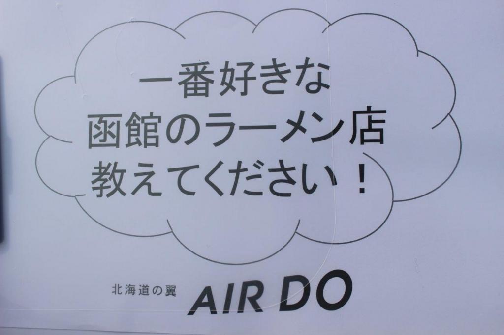 f:id:airdoblog:20180403131910j:plain