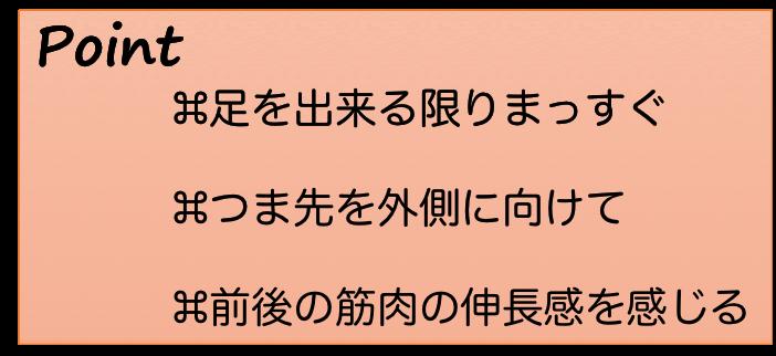f:id:airfalcon:20180902212025p:plain