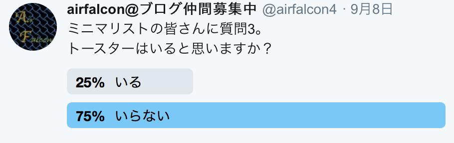 f:id:airfalcon:20180911154809p:plain