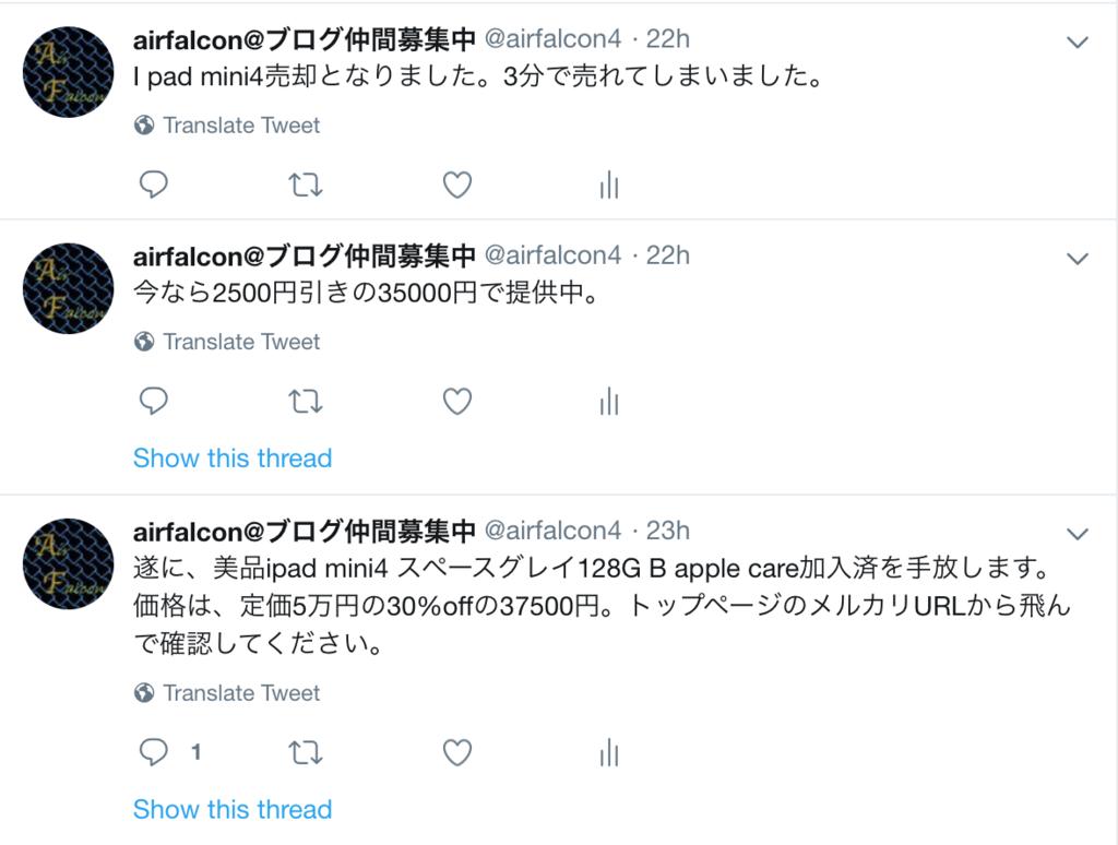 f:id:airfalcon:20181008212658p:plain