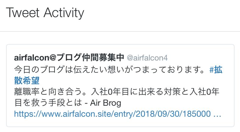 f:id:airfalcon:20181019181639p:plain