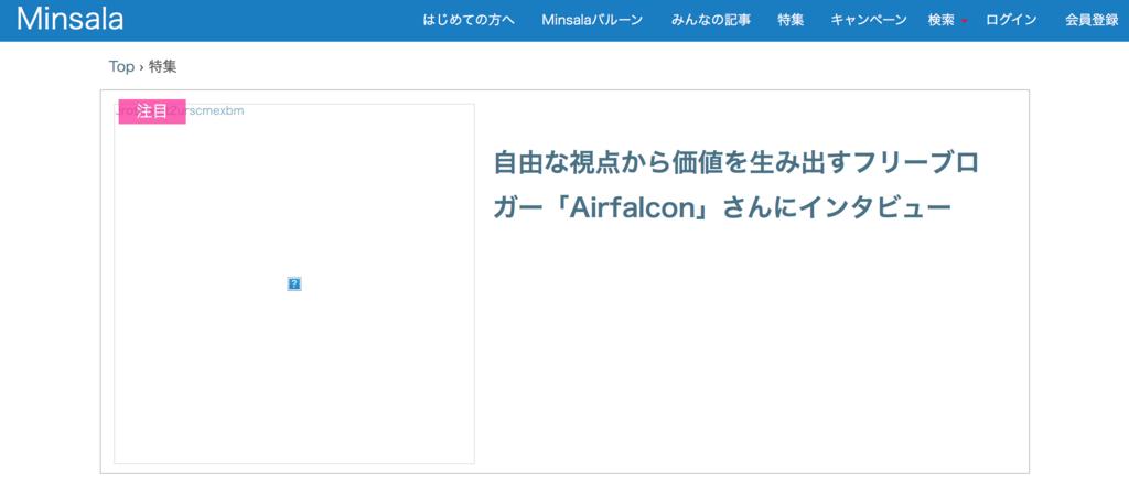 f:id:airfalcon:20181019182242p:plain