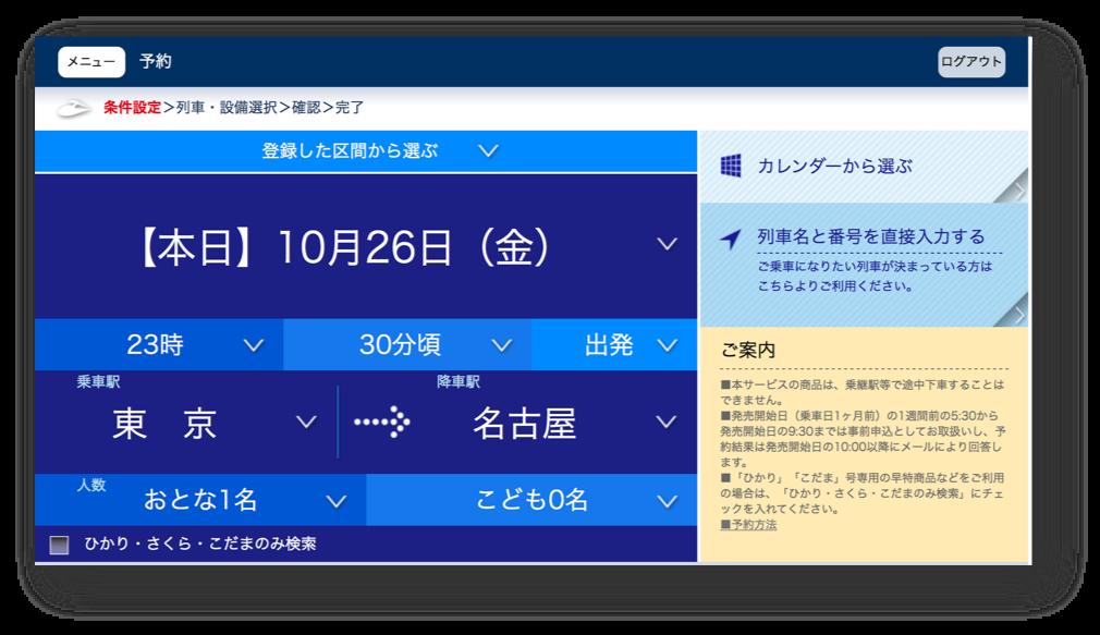 f:id:airfalcon:20181027000021p:plain