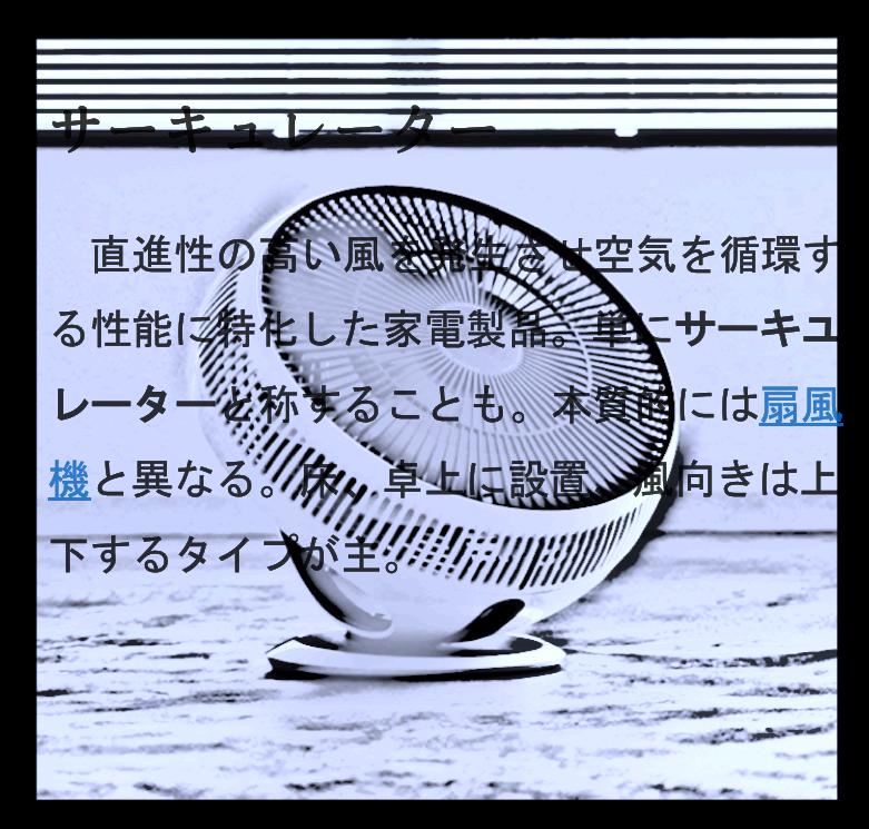 f:id:airfalcon:20181109100307p:plain