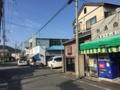 [東海道]