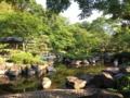 [東海道][Garden]
