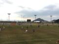 [Travel][Football]