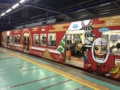 [浜松][Train]