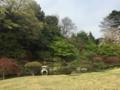 [Park]