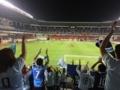 [Travel][Football][Jubilo]
