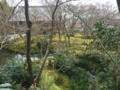 [Travel][Garden][京都]