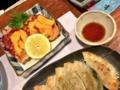 [Travel][Foods]
