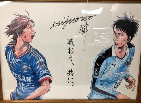 [Tokyo][Football]