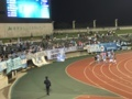 [Travel][Jubilo][Football]
