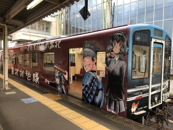 [Travel][Train]