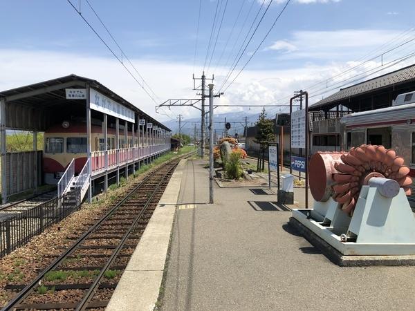 [Train][Travel]