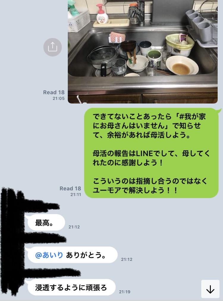 f:id:airi-abe0525:20181110212216j:plain