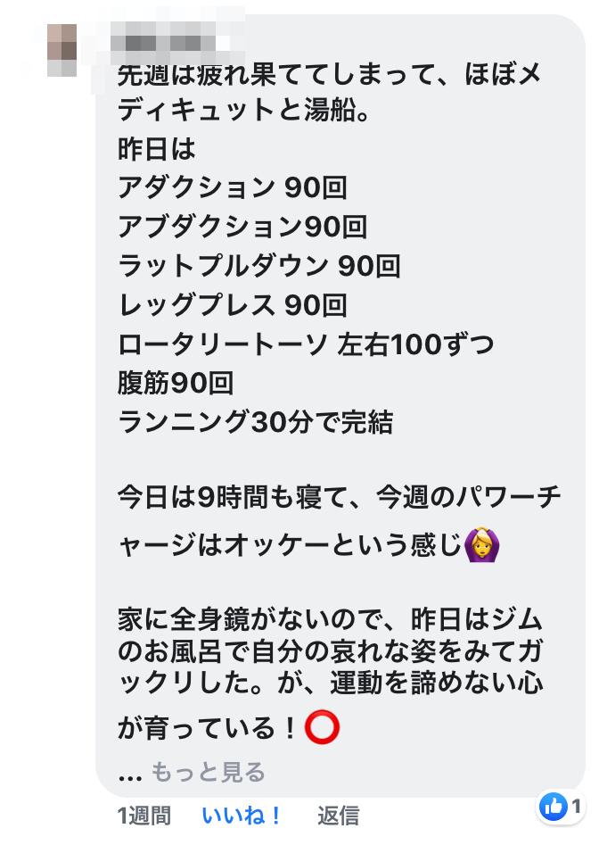 f:id:airi-abe0525:20190714133604p:plain