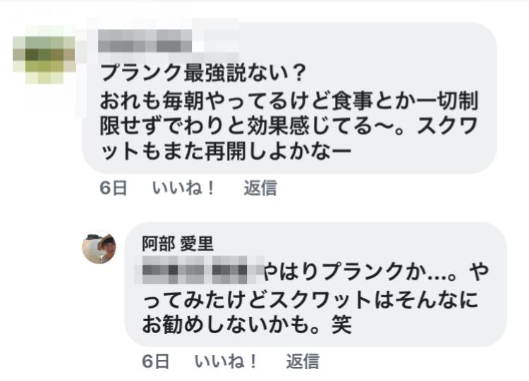 f:id:airi-abe0525:20190714133725p:plain