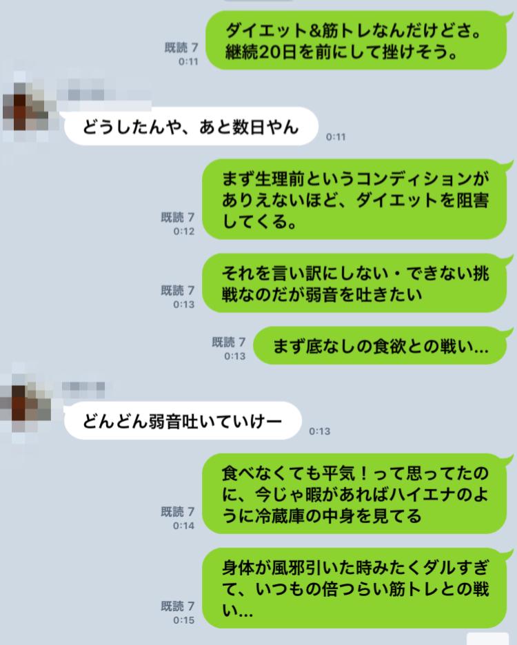 f:id:airi-abe0525:20190714133825p:plain