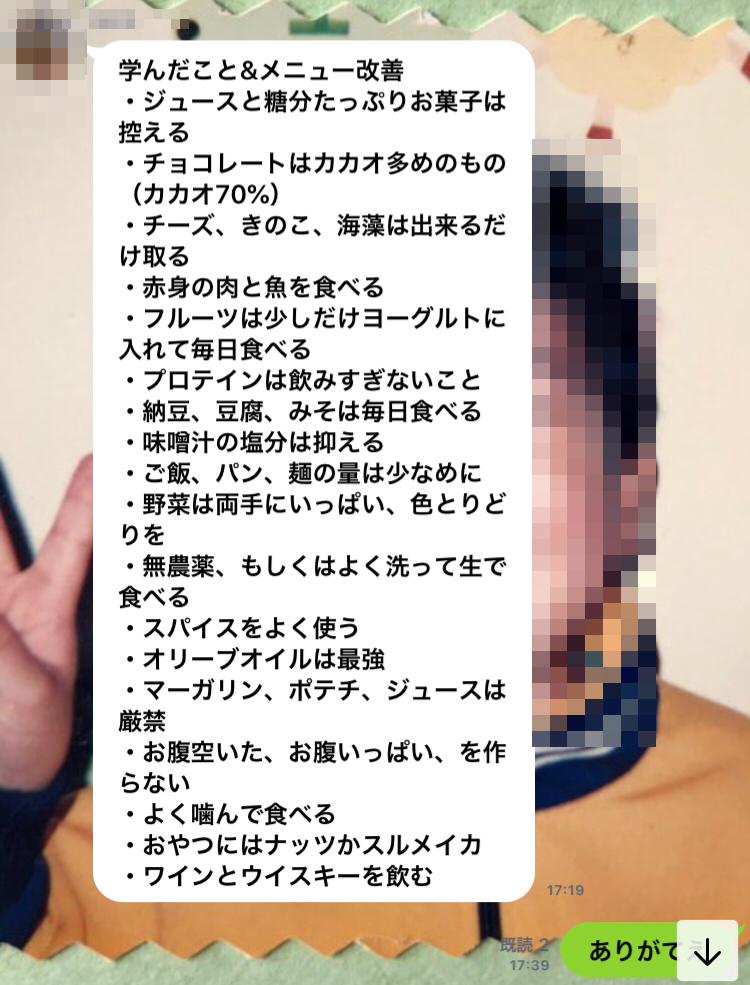 f:id:airi-abe0525:20190714133855p:plain