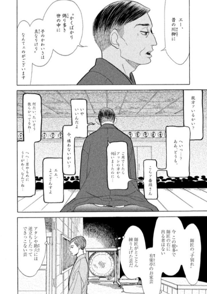 f:id:airinenakagawa:20160929171329j:plain