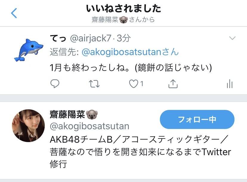 f:id:airjack7:20200315230249j:plain