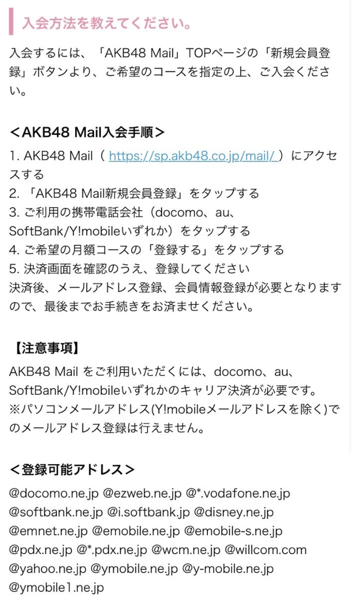 f:id:airjack7:20210130123104p:plain