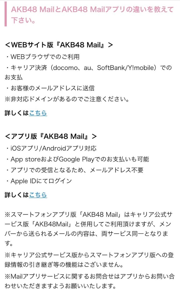 f:id:airjack7:20210130143434p:plain