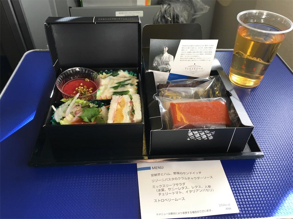 f:id:airline-sanpo:20160504224108j:image
