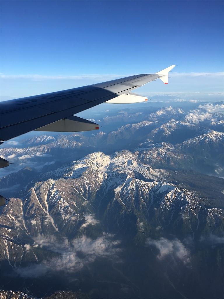 f:id:airline-sanpo:20160529211319j:image