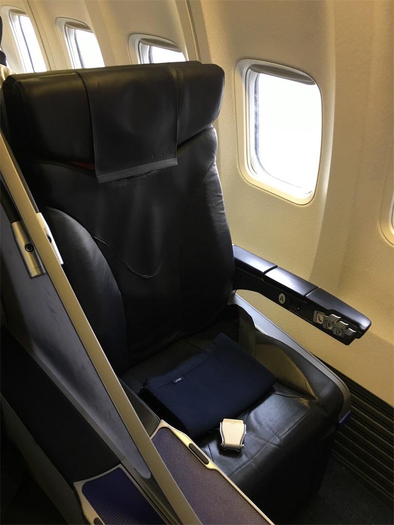 f:id:airline-sanpo:20160601150018j:image