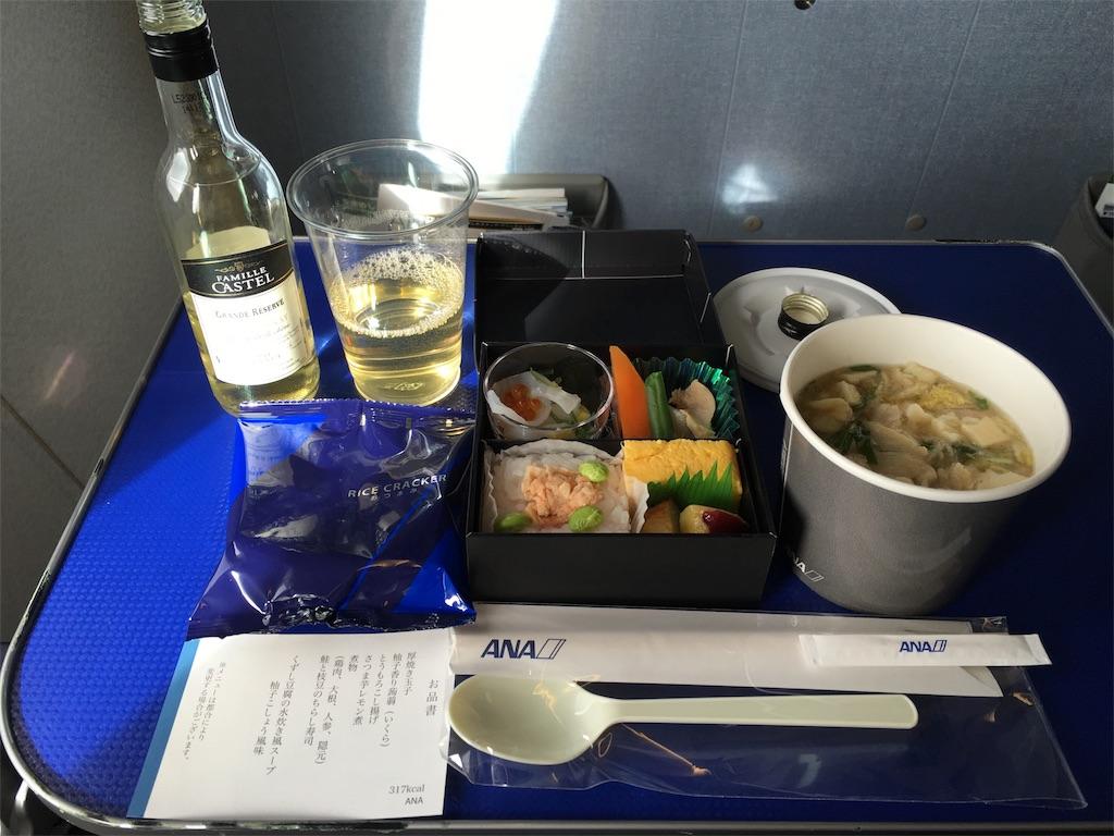f:id:airline-sanpo:20160601150031j:image