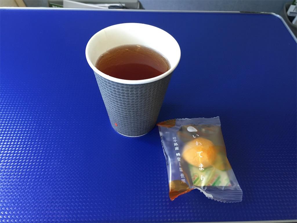 f:id:airline-sanpo:20160601150055j:image